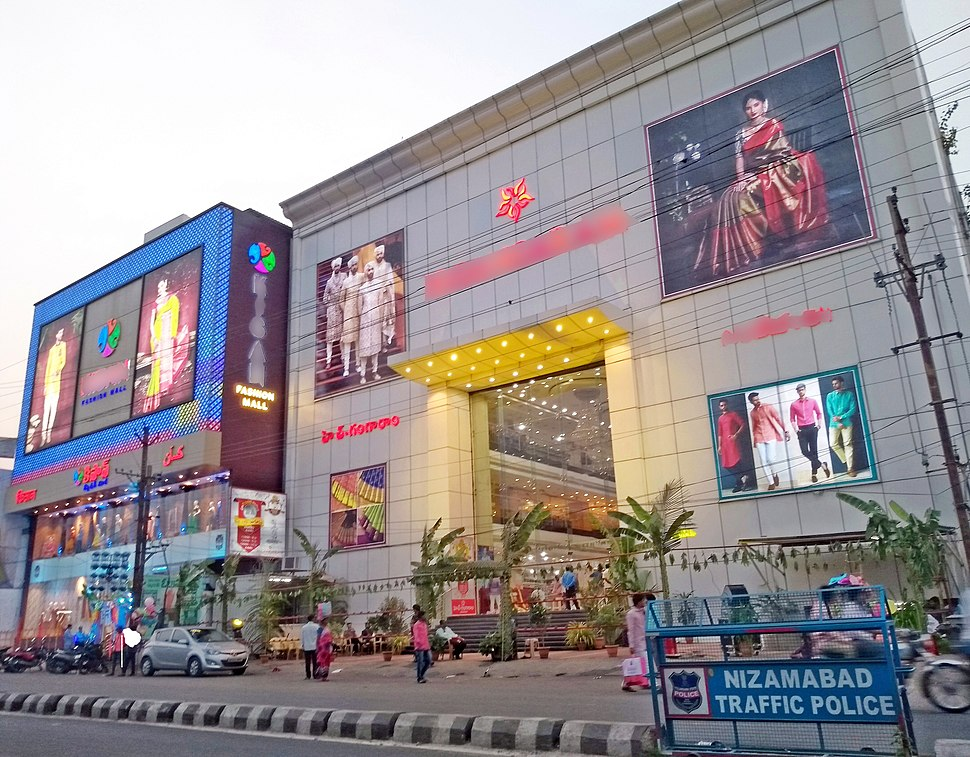 Shopping Mall Nizamabad