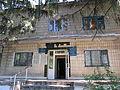 Shyshaky district court.JPG