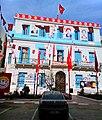 Siège de l'Union générale tunisienne du travail - Place Mohamed Ali photo4 مقر الاتحاد العام التونسي للشغل - بطحاء محمد علي.jpg