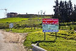 Sidi Merouane سيدي مروان.jpg