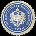 Siegelmarke Kaiserlich Deutsche Minister-Residentur in Havana W0283603.jpg