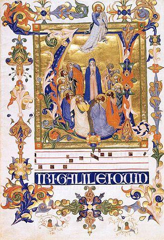 """Silvestro dei Gherarducci - Initial """"V"""", Gradual 2 from the monastery of San Michele a Murano"""