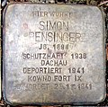 Simon Bensinger Spießgasse 9 Kehl IMG 4975.jpg