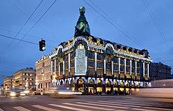 250px-Singer_House_in_Saint_Petersburg_at_Night ВКонтакте