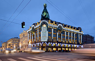 VK (social networking) - The headquarters of VK on the Nevsky Avenue in Saint Petersburg (aka Singer House)