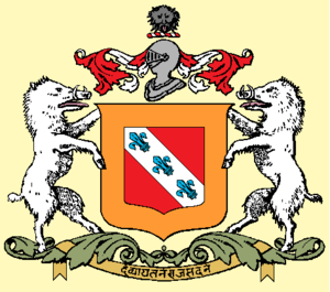 Sitamau State - Image: Sitamau State Co A