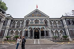 Site of Hunan First Normal University, 2018-09-27 01.jpg