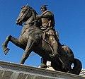 Skanderbeg Monument (Pristina) 1.jpg