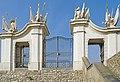 Slovakia-03077 - A Castle Gate (32137242482).jpg