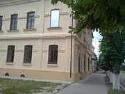 Sloviansk State Treasury Office.jpg