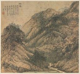Xianding (Immortal's Peak)