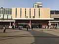 South entrance of Oita Station.jpg