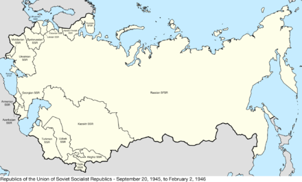 The USSR as its borders and republics were configured upon entry to the UN. Border changes and the dissolution of various republics happened over the course of its membership. Soviet Union map 1945-09-20 to 1946-02-02.png