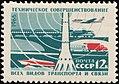 Soviet Union stamp 1965 № 3244.jpg
