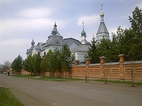 Spiritual School of Holy Trinity Monastery, Saraktash.jpg