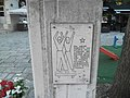 Spomen-ploča dvojici obješenih partizana.jpg