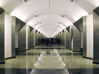 Sretensky Bulvar Moscow Metro station