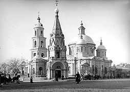 St.Basil of Caeasarea in Tverskaya, 1905