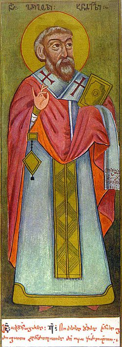 St. Grigol Khandzteli (18th century miniature).JPG