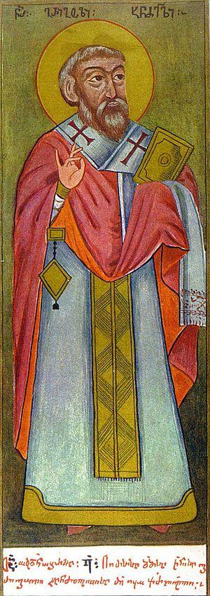Gregory of Khandzta - Saint Grigol of Khandzta. An 18th-century miniature from Georgia.