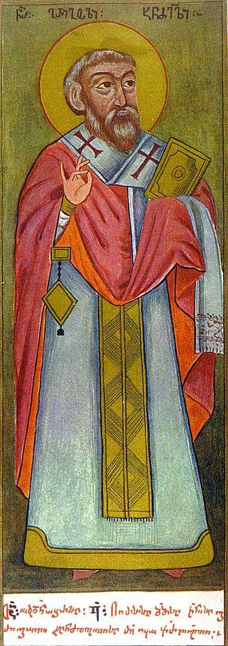 October 5 (Eastern Orthodox liturgics) - Image: St. Grigol Khandzteli (18th century miniature)