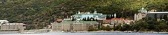 St. Panteleimon Monastery - Image: St Panteleimonas Panorama
