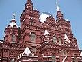 Staatliches Geschichtsmuseum am Roten Platz.JPG