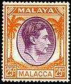 Stamp Malaya Malacca 1949 25c.jpg