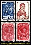 Stamp Soviet Union 1939 CPA667-669.jpg