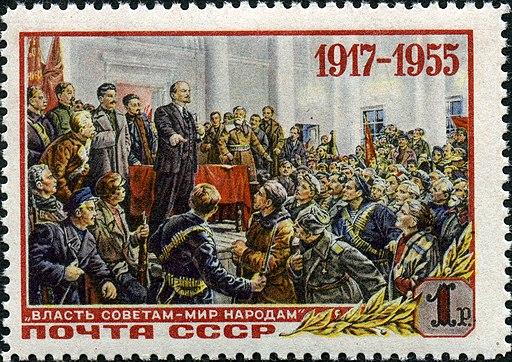 Stamp Soviet Union 1955 CPA 1848