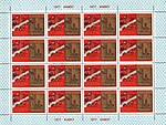 Stamp Soviet Union 1977 CPA4795kb.jpg