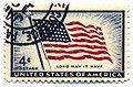Stamp US 1957 4c flag.jpg