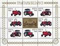 Stamp of Belarus - 1997 - Colnect 85754 - Byelorussian Tractors.jpeg