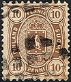 Stamp of Finland - 1875 - Colnect 414248 - Coat of Arms Type m 75 Helsinki Printing.jpeg