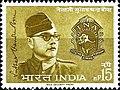 Stamp of India - 1964 - Colnect 371657 - 1 - Subhas Chandra Bose and INA Badge.jpeg