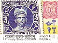 Stamp of India - 2010 - Colnect 259605 - Indian Postage Stamps - Princely States Princely State cochi.jpeg