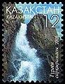Stamp of Kazakhstan 539.jpg