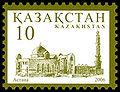 Stamp of Kazakhstan 557.jpg