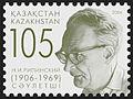 Stamp of Kazakhstan 588.jpg