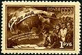 Stamp of USSR 1560.jpg