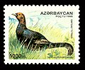 Stamps of Azerbaijan, 1995-368.jpg