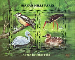 Hirkan National Park - Image: Stamps of Azerbaijan, 2013 1126 1129