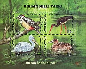 Hirkan National Park - Image: Stamps of Azerbaijan, 2013 1126 1129