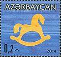 Stamps of Azerbaijan, 2014-1136.jpg