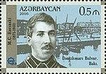 Stamps of Azerbaijan, 2016-1253.jpg