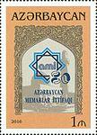 Stamps of Azerbaijan, 2016-1259.jpg