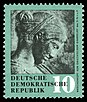 Stamps of Germany (DDR) 1958, MiNr 0667.jpg