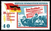 Stamps of Germany (DDR) 1965, MiNr 1107.jpg