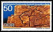 Stamps of Germany (DDR) 1970, MiNr 1590.jpg