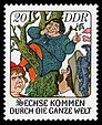 Stamps of Germany (DDR) 1977, MiNr 2283.jpg